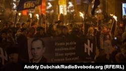 Акция националистов в Киеве, январь 2017