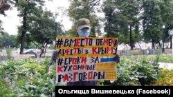 Moskvada qırımtatarlarğa qol tutuv aktsiyaları keçirildi