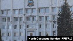 Администрация г. Владикавказа, Северная Осетия