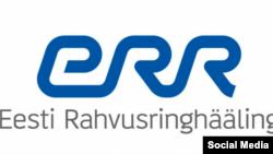 Логотип ERR - Общественного телерадиовещания Эстонии
