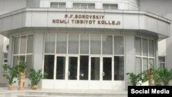 Toshkentdagi Borovskiy nomidagi tibbiyot kolleji