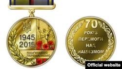 Украінскі мэдаль