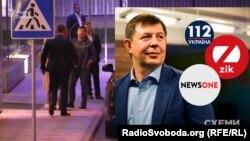 Лавренюк спілкувалась з бізнесменом Моісеєвим, поки з терміналу не вийшов сам Козак