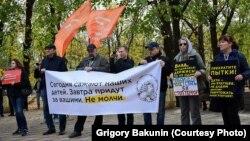 Дондағы Ростов қаласындағы саяси тұтқындаврды қолдау акциясы. 28 қазан 2018 жыл.
