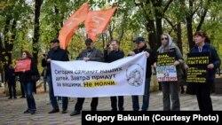 Активисты в Ростове-на-Дону вышли поддержать политзаключённых. 28 октября 2018