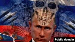 Плакат українського художника Юрія Неросліка