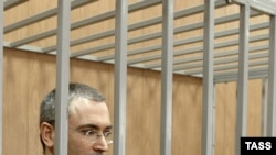 Mikhail Khodorkovsky at a court hearing in Moscow in 2005
