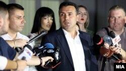 Zoran Zaev, kryeministër i Maqedonisë së Veriut