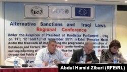 هيئة رئاسة مؤتمر العقوبات البديلة