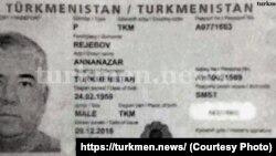 Түркмөн президентинин жездеси Аннаназар Режеповдун паспорту.