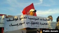 وقفات احتجاجية لعائلات تطالب بايقاف نزيف الهجرة لسورية