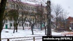 Двор адзінаццатай школы