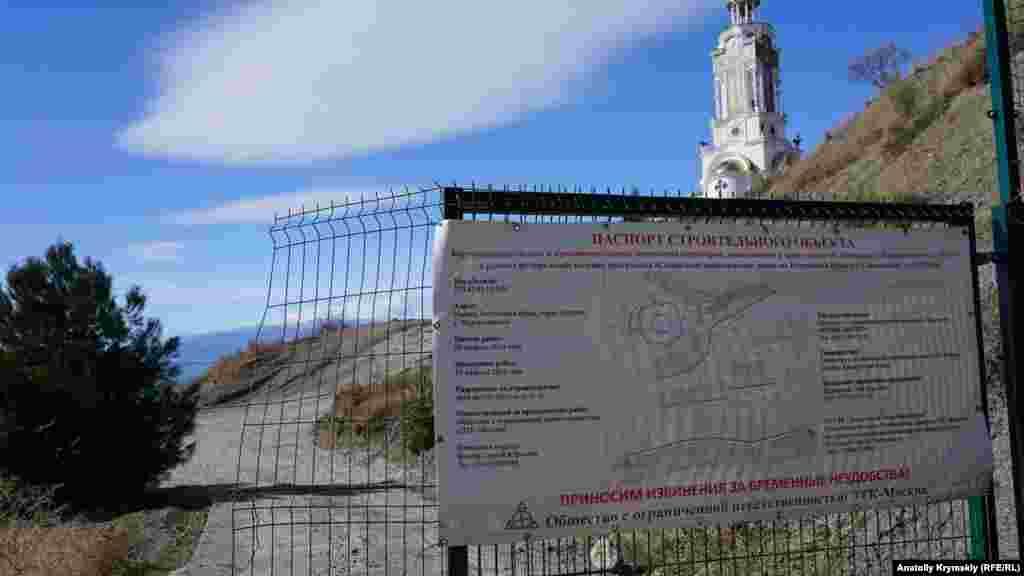 Берегоукріплення та протизсувні роботи на прилеглій до храму території повинні були завершитися наприкінці минулого року
