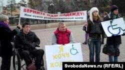 Акция протеста инвалидов в Иркутске