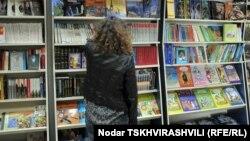 Чи просто бути літератором в Україні?