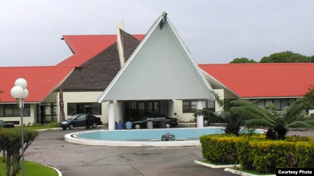 The parliament of Vanuatu in Port Vila