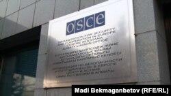 ЕҚЫҰ-ның Алматыдағы кеңсесі. Алматы, 13 қаңтар 2011 жыл.