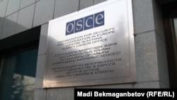 Канцеларијата на ОБСЕ во Казахстан