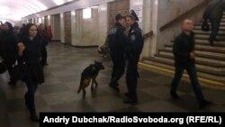 Міліціонери з собакою на станції Київського метро