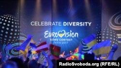«Євробачення» в Києві, 13 травня 2017 року