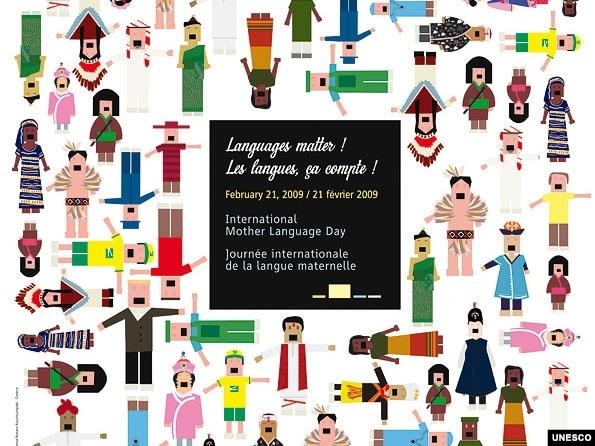 408ef7378 پوستری از یونسکو به مناسبت روز جهانی زبان مادری