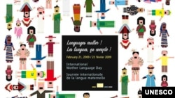 پوستری از یونسکو به مناسبت روز جهانی زبان مادری