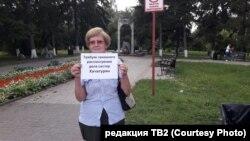 Одиночный пикет в поддержку сестёр Хачатурян в Томске