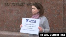 Пикет в поддержку Егора Жукова
