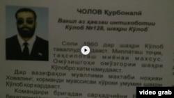 Акс аз барномаи номзадии Қурбон Чолов дар интихоботи соли 1995
