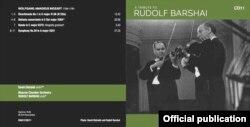 """A Tribute to Rudolf Barshai"", în fotografie cu David Oistrah"