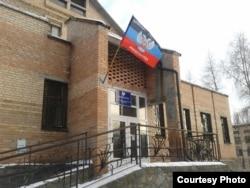 Фото автора: податкова інспекція у Чистякові під прапором «ДНР»