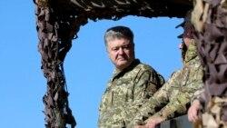 Указ Порошенко: Азов и Крым