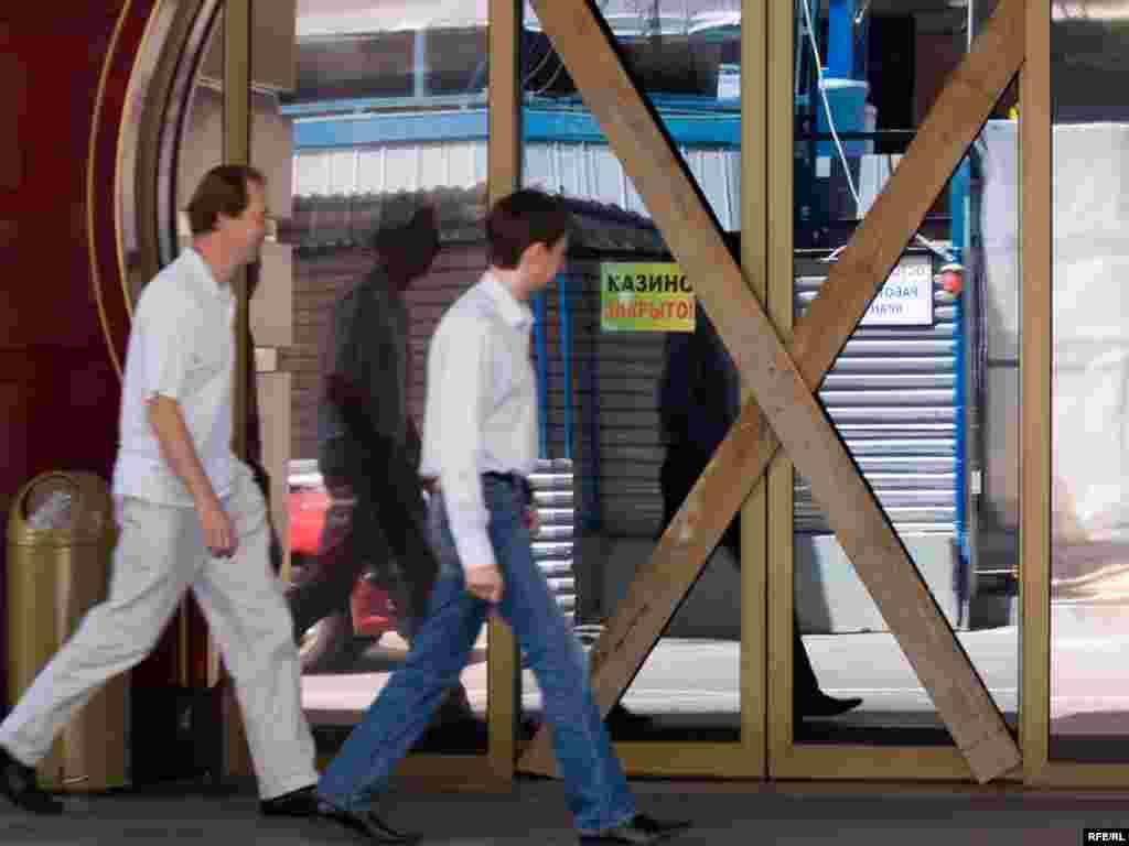 """В России сегодня - последний день работы казино вне специально отведенных зон. У входа в казино """"Golden palace"""" в Москве"""