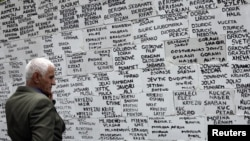 Imena nestalih i Albanaca i Srba, Priština