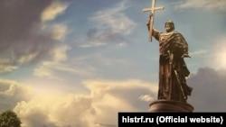 Проект памятника князю Владимиру на Воробьевых горах