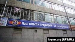 Корпус завода «Фиолент» в Симферополе