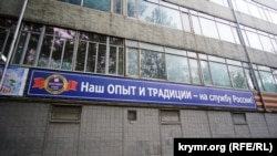 Завод «Фиолент» в Симферополе