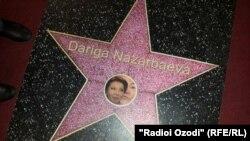Изображение вице-премьера Казахстана Дариги Назарбаевой представлено в инсталляции в стиле голливудской «Аллеи звезд».