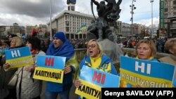 Ուկրաինա - Բողոքի ցույցը Կիևի Անկախության հրապարակում, 6-ը հոկտեմբերի, 2019թ․