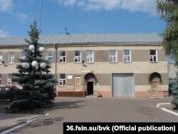 Бобровская воспитательная колония, фото с официального сайта Федеральной службы исполнения наказаний