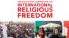 کمیسیون آمریکایی: ناقضان آزادیهای مذهبی در ایران تحریم شوند