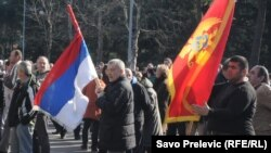 Arhivska fotografija, protest Demokratskog fronta u Podgorici, januar 2015.