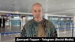 Дмитрий Гордон в аэропорту Тбилиси