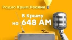 В тени санкций. Бизнес в Крыму | Крымский вечер