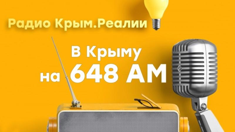 Аксенов грозит чиновникам увольнениями | Утренние новости Радио Крым.Реалии