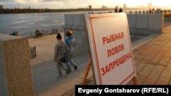 Российский берег Амура