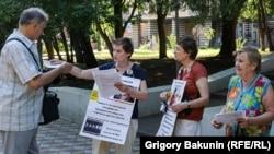 Пикет в поддержку Валентины Череватенко в Ростове-на-Дону (архивное фото)