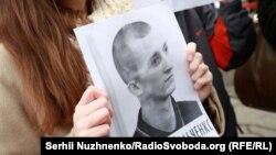 Родные узников Кремля требовали встречи с Порошенко (фоторепортаж)