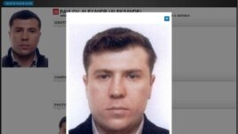 An Interpol file photo of Mukhtar Ablyazov's ex-bodyguard Alexandr Pavlov