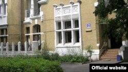 Психиатрическая больница №12